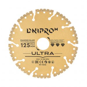 Алмазний диск Dnipro-M 125 Ultra