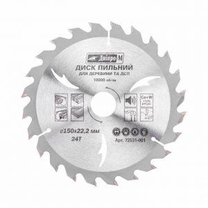 Пильний диск Дніпро-М 150 24Т