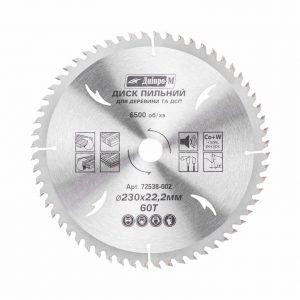 Пильний диск Дніпро-М 230 60Т